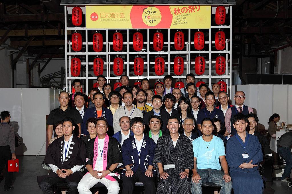 日本酒主義已舉辦第五年,每年都吸引許多日本酒造特地跨海來台推廣.JPG