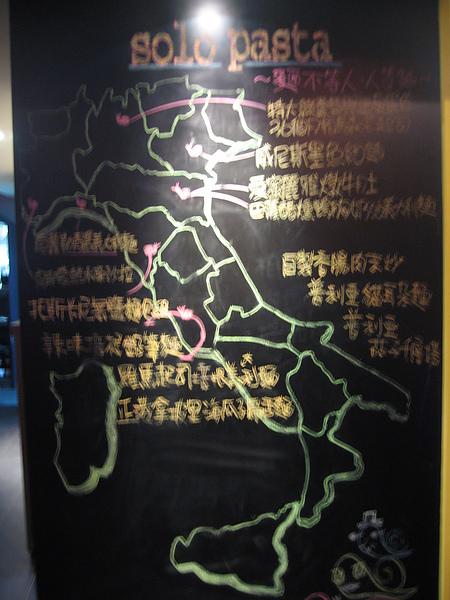 櫃檯有每道菜出自義大利的哪裡