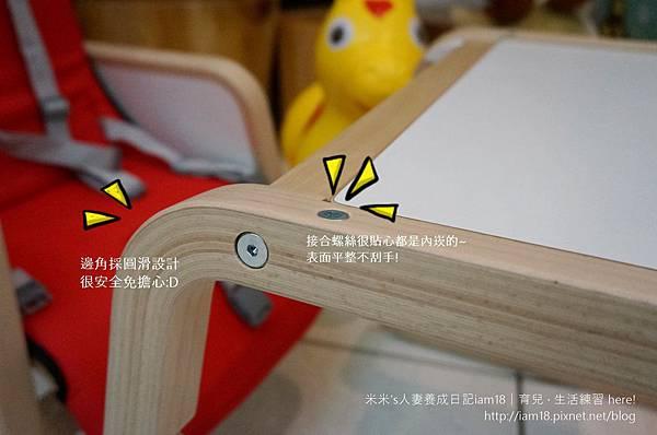 小桌椅2 (33).JPG