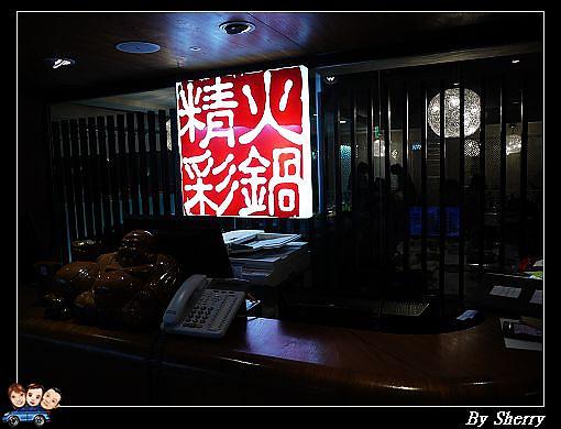 20111203_004_精彩火鍋001.jpg