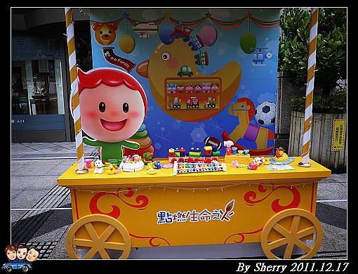 20111216_003台北聖誕城003.jpg