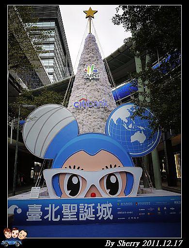 20111216_003台北聖誕城009.jpg