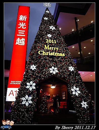 20111216_003台北聖誕城011.jpg