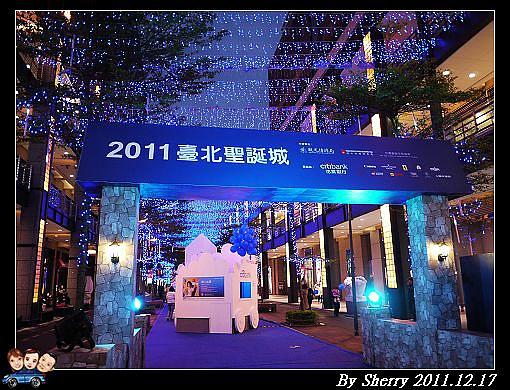20111216_003台北聖誕城010.jpg