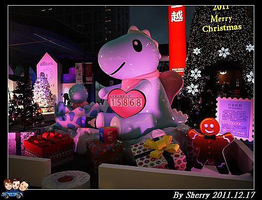 20111216_003台北聖誕城013.jpg
