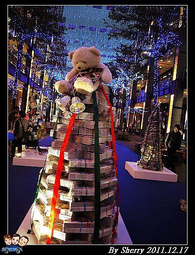 20111216_003台北聖誕城021.jpg