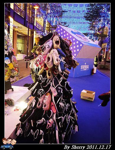 20111216_003台北聖誕城023.jpg