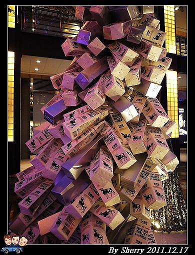 20111216_003台北聖誕城032.jpg