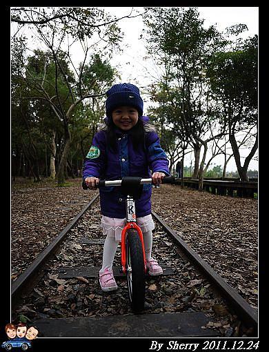 睿把pushbike當火車開了