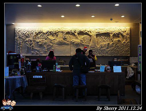 20111224_003水岸林林004.jpg