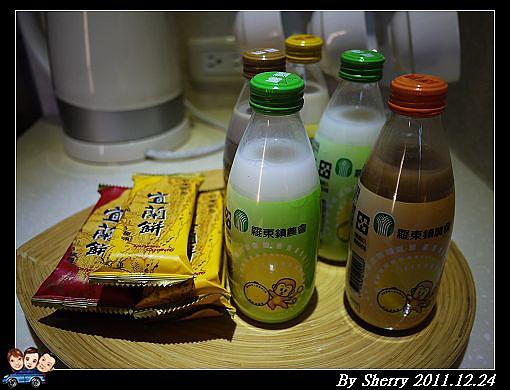 20111224_003水岸林林037.jpg