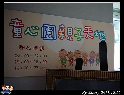 20111225_005_蘭城晶英024.jpg