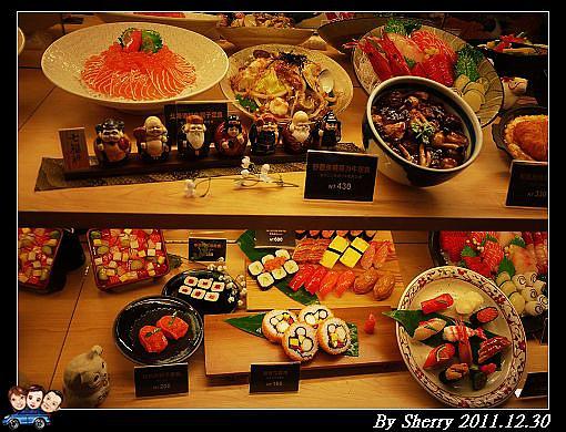 20111230_002_鮨彩0004.jpg