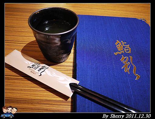 20111230_002_鮨彩0007.jpg