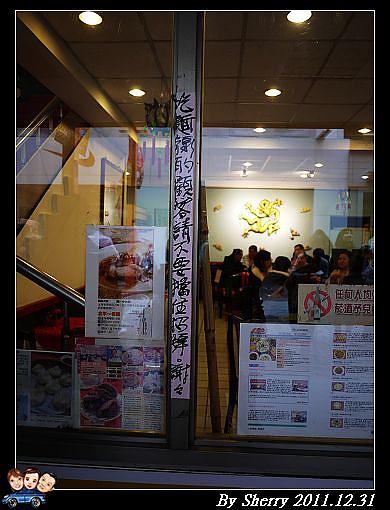 20111231_001_一條龍03.jpg