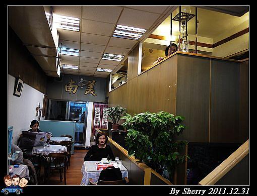 20111231_003_南美003.jpg