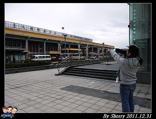 20111231_松山機場看飛機0001.jpg