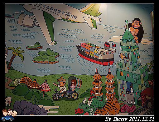 20111231_松山機場看飛機0005.jpg