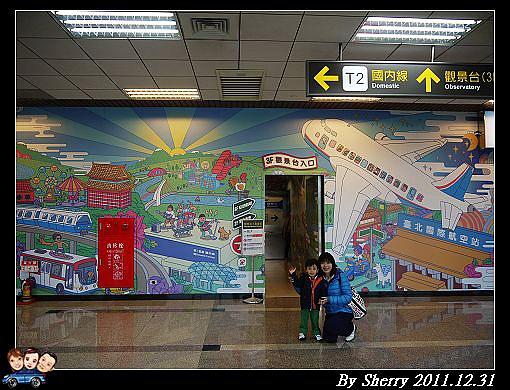 20111231_松山機場看飛機0004.jpg