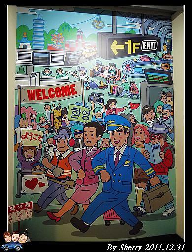 20111231_松山機場看飛機0008.jpg