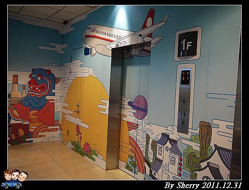 20111231_松山機場看飛機0009.jpg