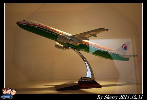 20111231_松山機場看飛機0016.jpg