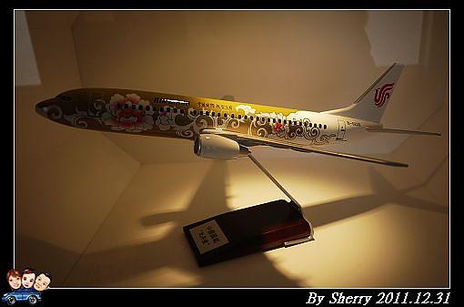 20111231_松山機場看飛機0015.jpg
