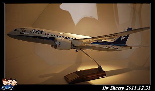 20111231_松山機場看飛機0017.jpg