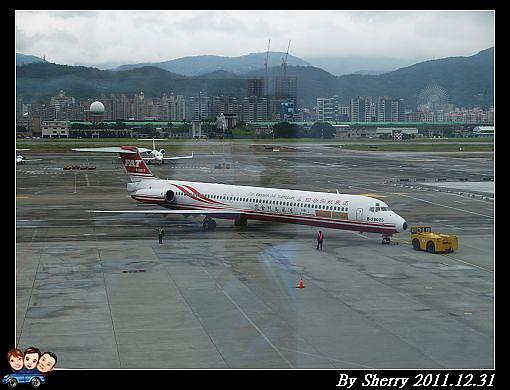 20111231_松山機場看飛機0025.jpg
