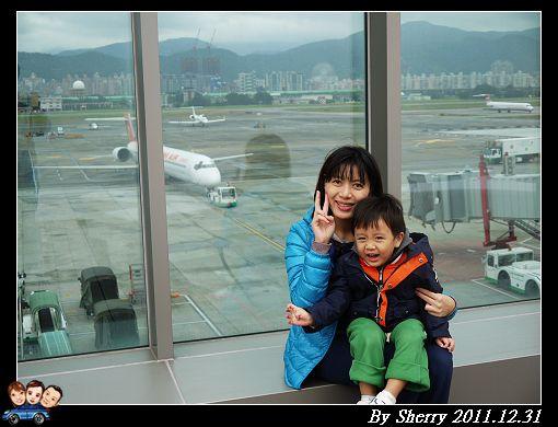 20111231_松山機場看飛機0034.jpg