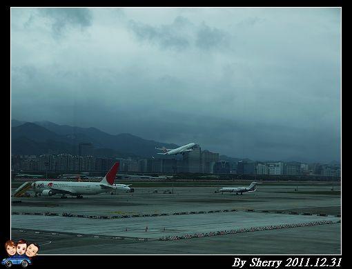 20111231_松山機場看飛機0035.jpg