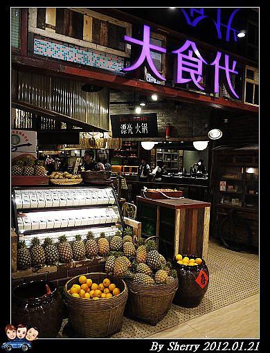 20120121_002mega city大食代02.jpg