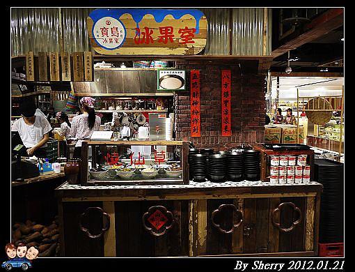 20120121_002mega city大食代09.jpg