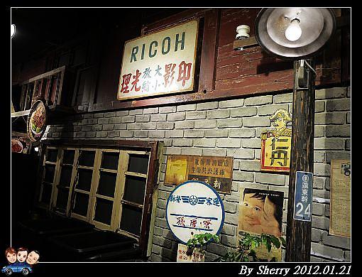 20120121_002mega city大食代11.jpg