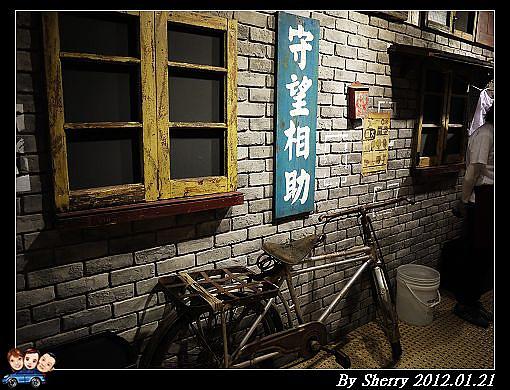 20120121_002mega city大食代12.jpg