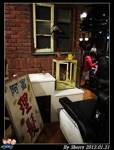 20120121_002mega city大食代15.jpg