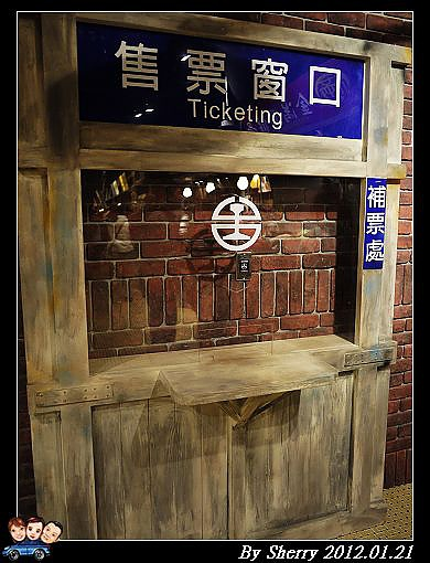 20120121_002mega city大食代14.jpg