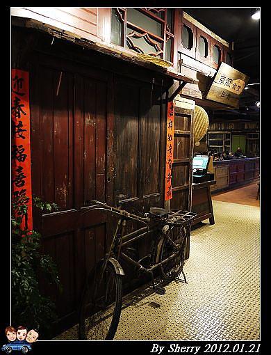 20120121_002mega city大食代17.jpg