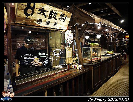 20120121_002mega city大食代18.jpg