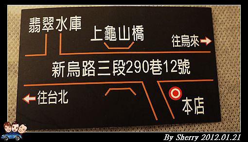 20120121_003老徐的店0014.jpg