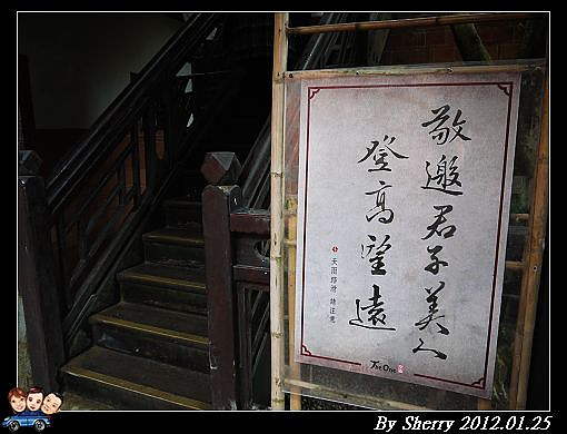 20120125_001_南園005.jpg