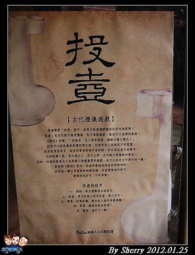 20120125_001_南園067.jpg