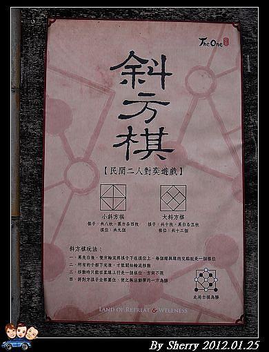 20120125_001_南園073.jpg