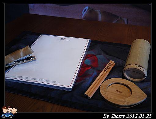 20120125_001_南園082.jpg