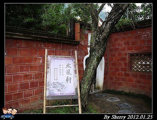 20120125_001_南園093.jpg