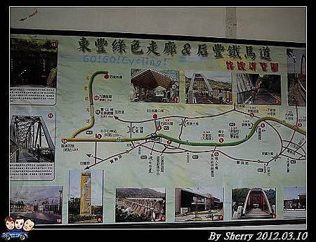 20120310_001_東豐自行車隧道15