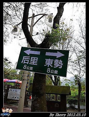 20120310_001_東豐自行車隧道14