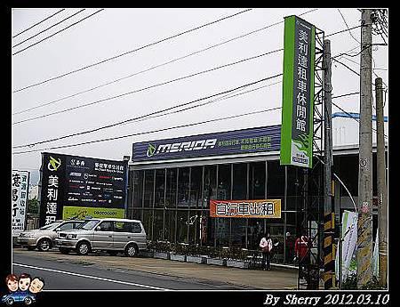 20120310_001_東豐自行車隧道16