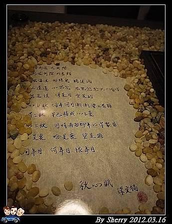 20120316_于烤魚07