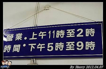 20120407_002永鎮海鮮0002